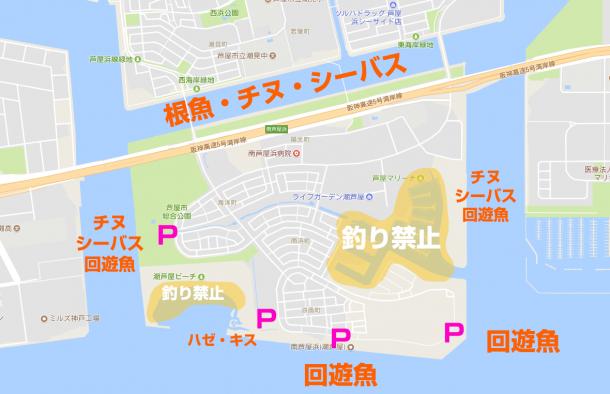 芦屋浜釣り場マップ
